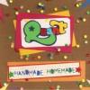 QUANT-2011-Handmade-x
